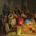 Herrod court